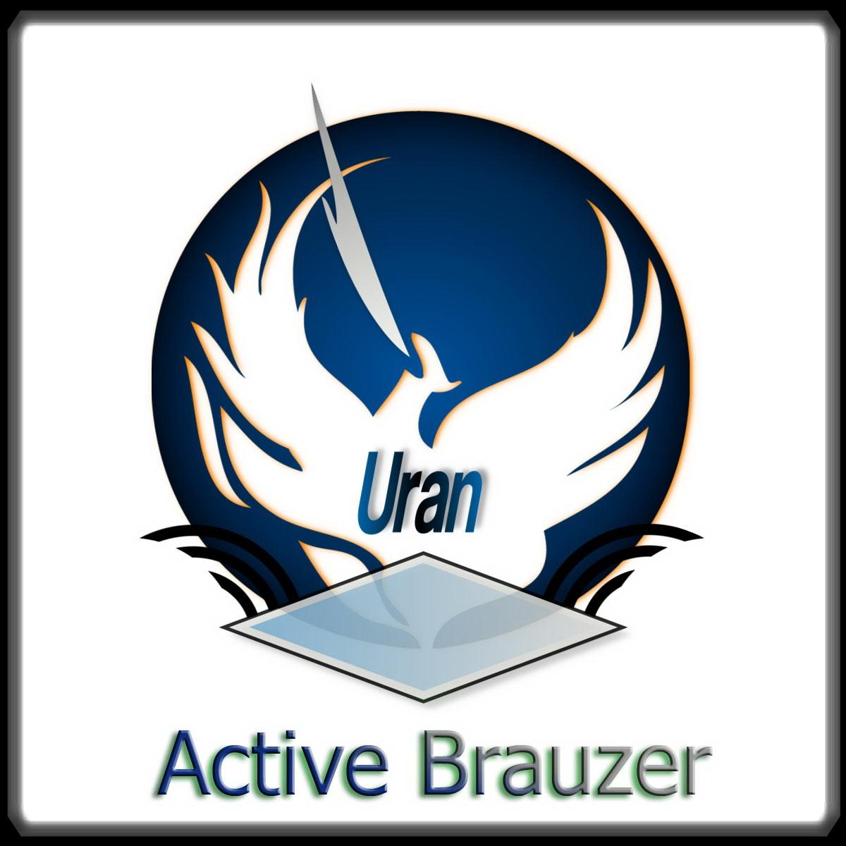 Уран браузер 2