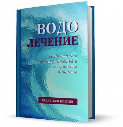 Публикации, похожие на Как лечить артрит.  Схема лечения от врача (2012) DVDRip.